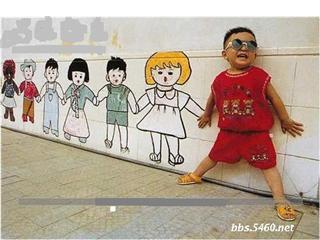 صور يهال....اضحك ههههههههه Getatt43