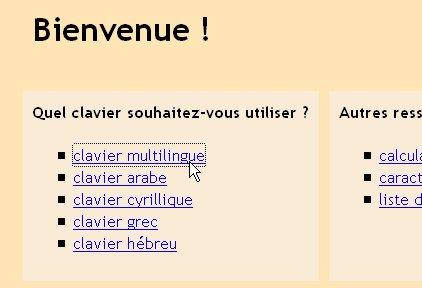 CYRILLIQUE TÉLÉCHARGER GRATUIT CLAVIER