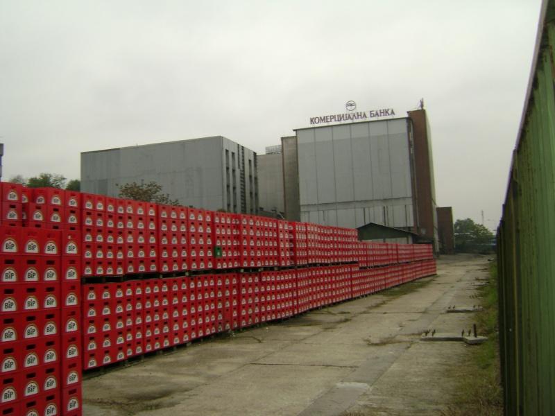 BIP a.d. Beograd - BIPB Dsc00411