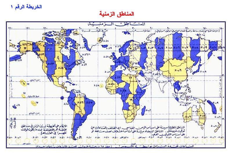 ألحق خرائط تهمك Map00110