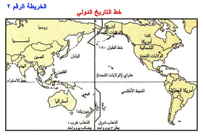 ألحق خرائط تهمك Map00210