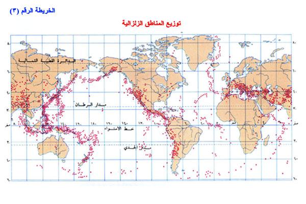 ألحق خرائط تهمك Map00310