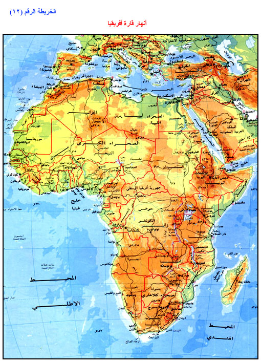 ألحق خرائط تهمك Map01210