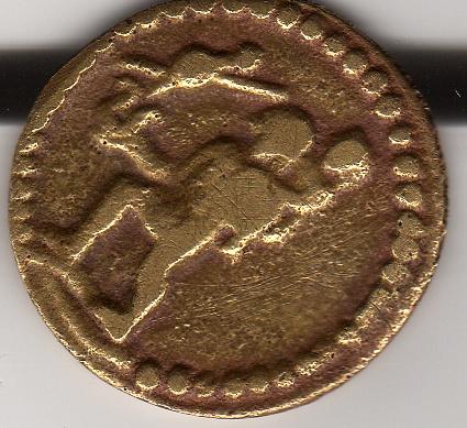 Monnaie ancienne Img01710