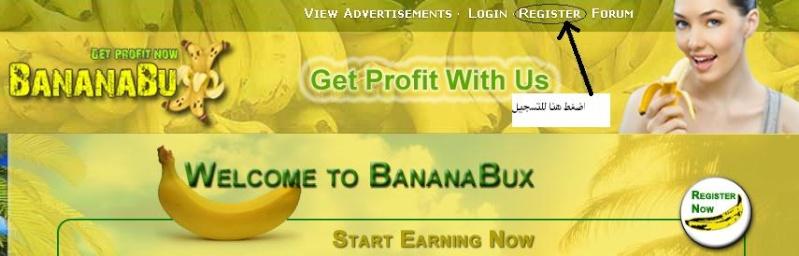 الشركة الجديدة و العملاقة Bananabux شرح و مواصفات و اثبات دفع Banana13