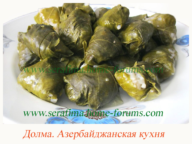 Долма. Азербайджанская кухня Otkrit10