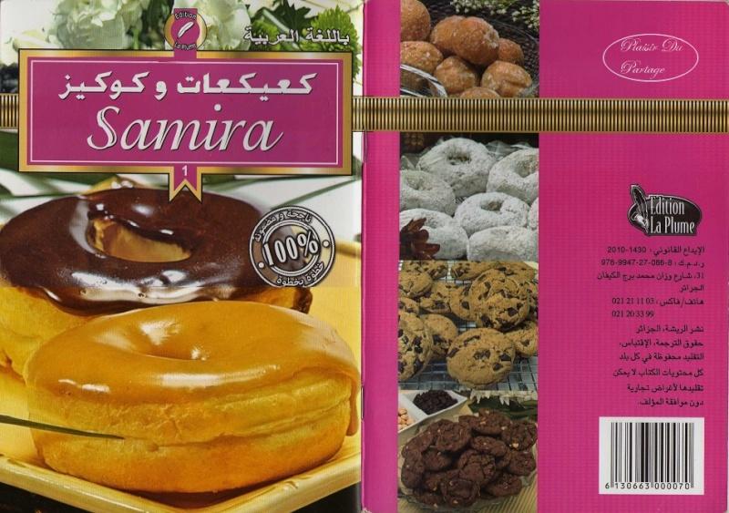 تحميل جميع كتب سميرة للطبخ  Nouvel37