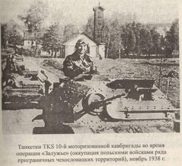 recherche pour T-26 (1933) & Tks (polonaise) ... Tsk_po10