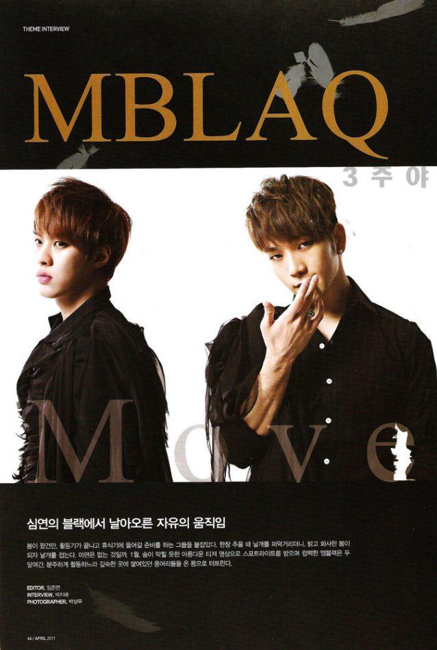 [Pics] Inkigayo Magazine 13028713