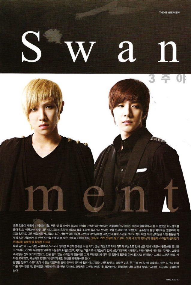 [Pics] Inkigayo Magazine 13028714