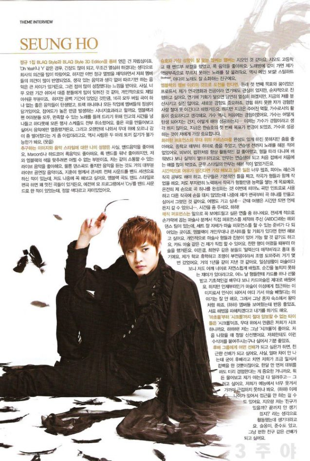[Pics] Inkigayo Magazine 13028715