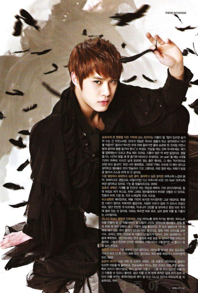 [Pics] Inkigayo Magazine 13028716