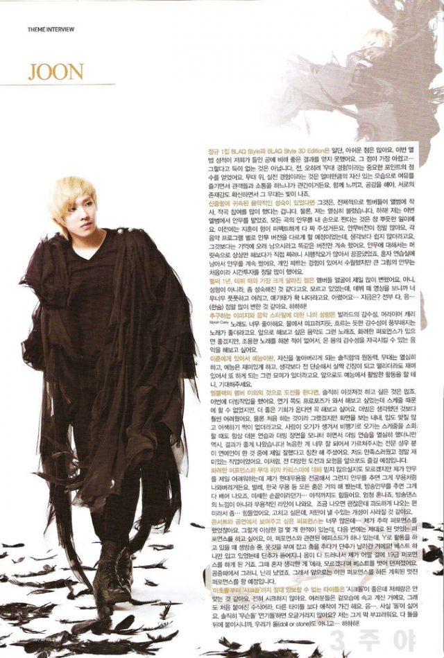 [Pics] Inkigayo Magazine 13028719