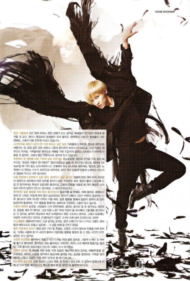 [Pics] Inkigayo Magazine 13028720