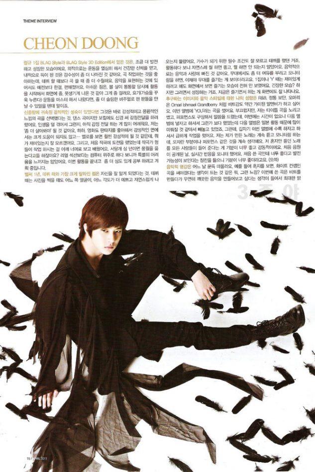 [Pics] Inkigayo Magazine 13028721