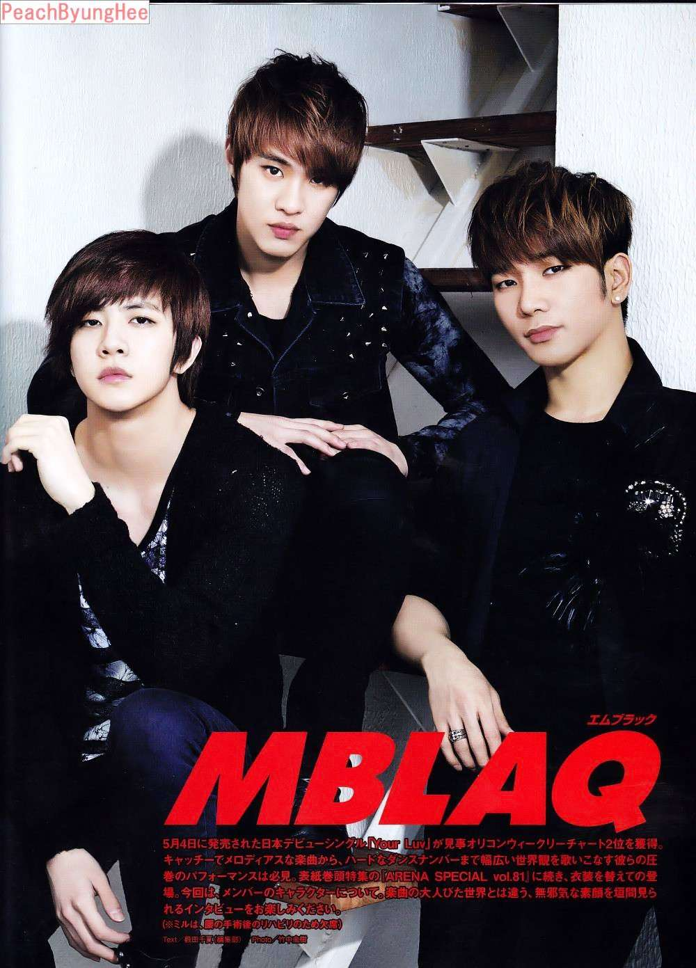 MBLAQ pour ASIAN Place Vol. 1 A0079229