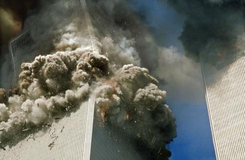11 Shtator 2001 11sh10