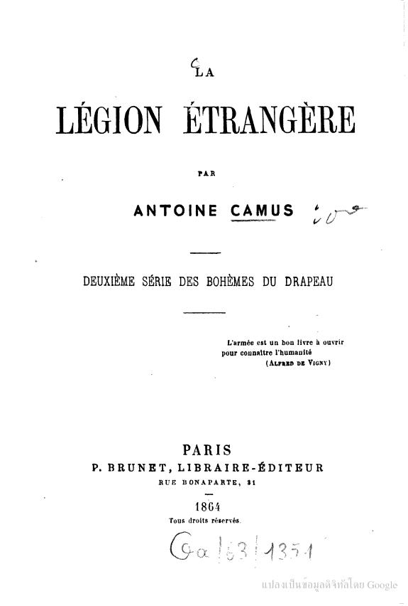 Vieux livres Légion Etrangère 186411