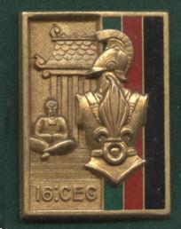 Insignes d'unité spécialisées. 296_1610