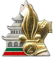 Les devises des régiments de la Légion Etrangère 2reg15
