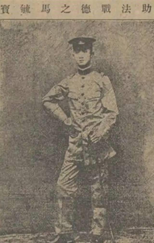 Légionnaire Ma Yubao Ma-yi-12
