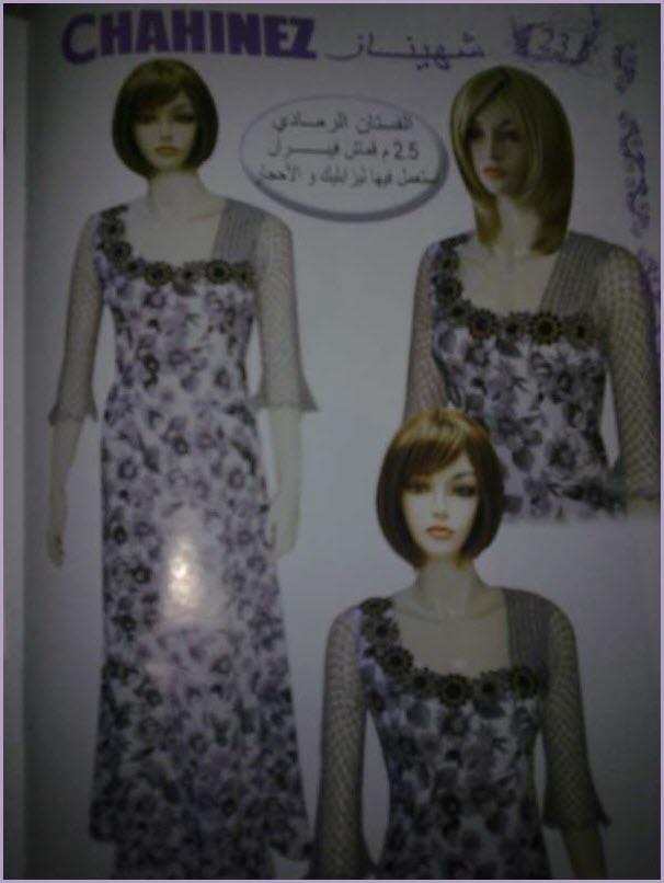 جديد مجلة شاهيناز لقنادر الدار صيف  قنادر صيفية جميلة وجديدة 1110