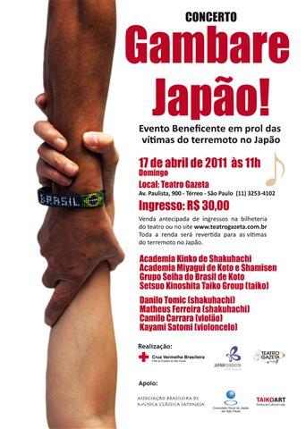 Evento pelas Vítimas da Catástrofe 46441810
