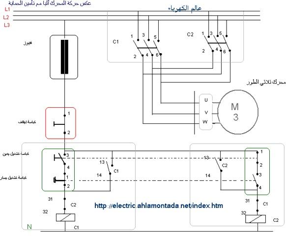 مخطط عكس حركة المحرك أليا مع تأمين الحماية Oouu_o10