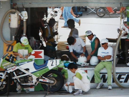 Kawasaki GPZ400R E0190511