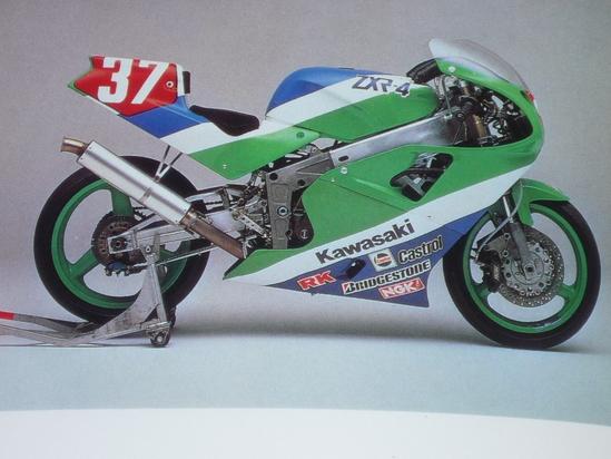Kawasaki GPZ400R E0190512