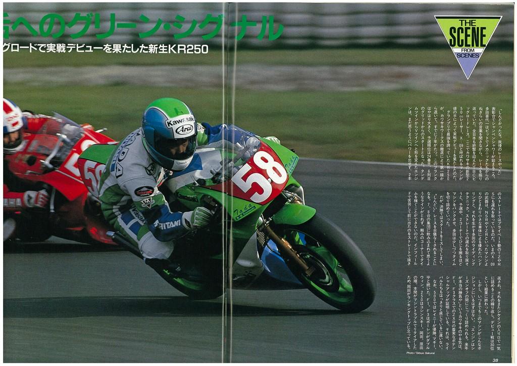 Livre, Magazine, En kiosque, Presse Spécialisée, Canard Moto, Bouquin  X0910