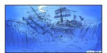 La Péninsule De Ryoshima