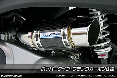 "Mon Fuoco full black dit ""The Rocket"" Piaggi14"