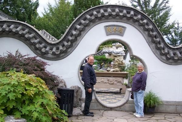 Jardin Botanique Montreal-Penjing... David_10
