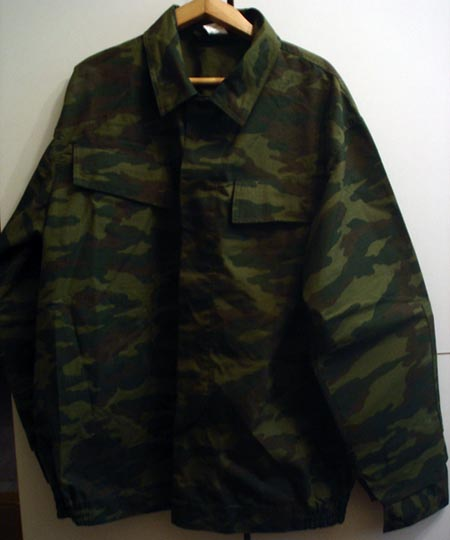 Belarussian camouflage Top10