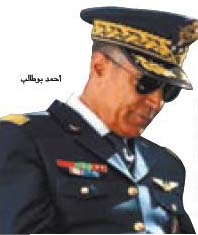 الجنرال بوطالب ... قائد  صقور سلاح الجو 210