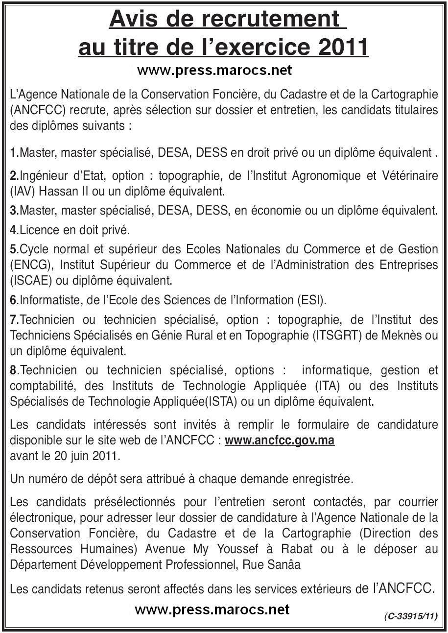 الوكالة الوطنية للمحافظة العقارية و المسح العقاري و الخرائطية.. توظيف في مجالات متعددة أخر أجل هو 20 يونيو 2011 Ancfcc11