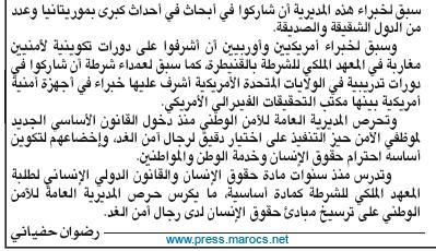 خبراء مغاربة يشرفون على تدريب أمنيين عرب و أفارقة Police13