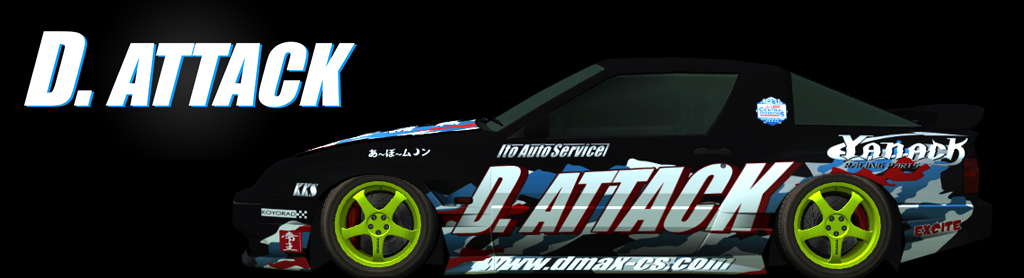 Drift Attack Team