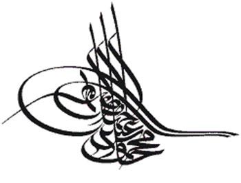 Calligraphie iranienne 1320-112