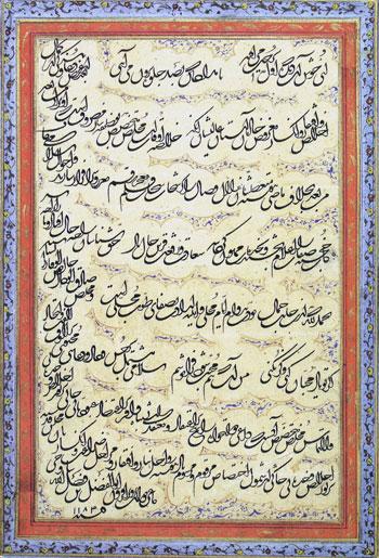 Calligraphie iranienne 1320-114