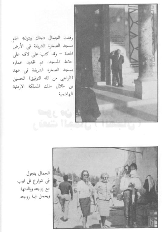 Raafat Al-Haggan ( رأفت الهجّان) 31679l10