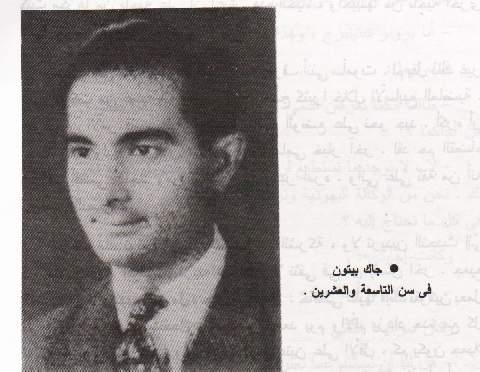 Raafat Al-Haggan ( رأفت الهجّان) 31681l10