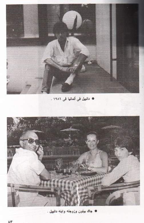 Raafat Al-Haggan ( رأفت الهجّان) 31684l10