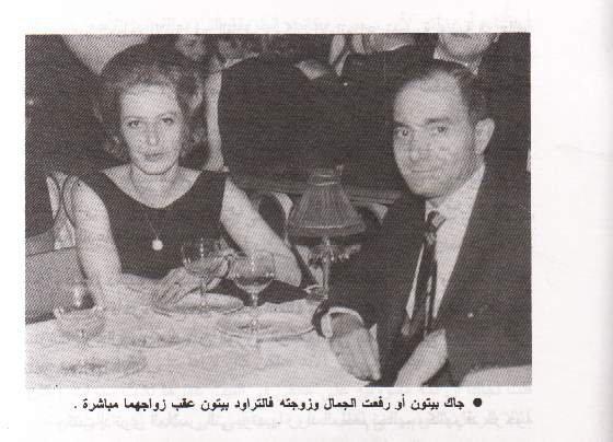 Raafat Al-Haggan ( رأفت الهجّان) 31685l10