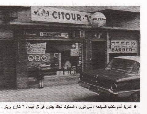 Raafat Al-Haggan ( رأفت الهجّان) 31686l10