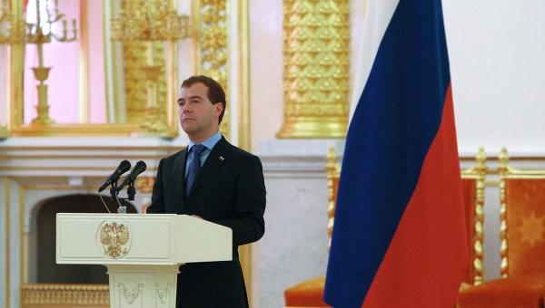 Service des renseignements extérieurs de la Fédération de Russie (SVR) Untitl19