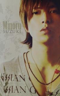 Shikei Akai [1/5] Minoru11