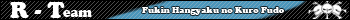 Le premier carnage des FHKF. Cible: GM ( Alucard&Reiji Vs GM) Sans_t10