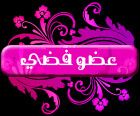 °¨¨™¤¦ عضو فضي ¦¤™¨¨°